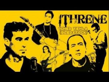 El Mahfel, le nouvel album d'Ithrene Une ambiance de fiesta