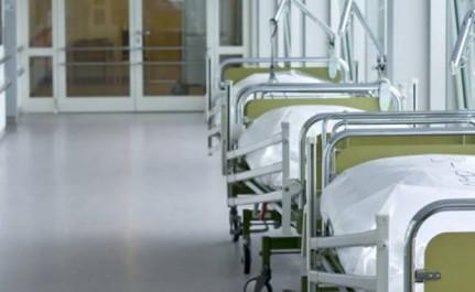 Tlemcen: L'hôpital de Sebdou refait peau neuve