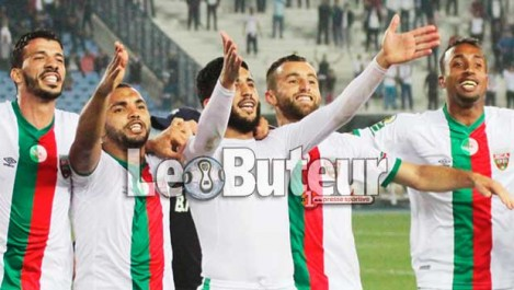 MCA : Karaoui : «On compte sur notre public pour battre le CRB et reprendre la 2e place»