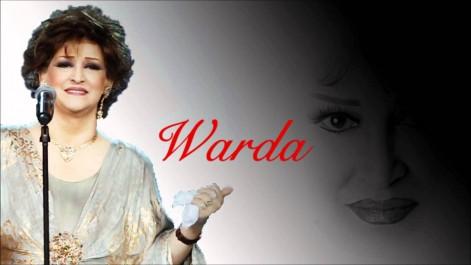 Cela s'est passé un 17 mai 2012 … Décès de Warda El Djazaïria