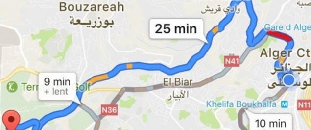 Google Maps fonctionne-il en Algérie ? Nous l'avons testé pour vous !