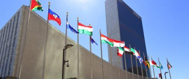 Des textes de la déclaration universelle des droits de l'Homme traduits en tamazight