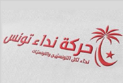Tunisie: Tensions et démissions au sein de Nidaa Tounes