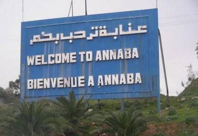Annaba: Des entreprises otages de l'administration