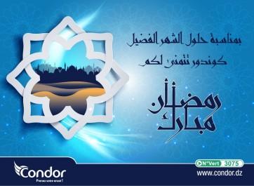 « Condor Electronics » souhaite un Ramadhan Moubarek à tous les algériens.