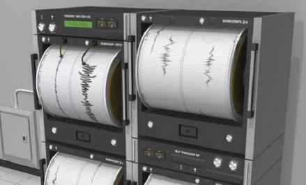 Batna: Secousse tellurique d'une magnitude de 3,2