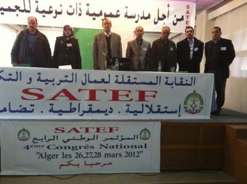 """Le syndicat n'est pas favorable à la session spéciale du BAC:  Satef : """"La décision encourage la paresse"""""""