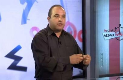 Boukherouf: «Avec plus de 800 milliards de dollars dépensés, on aurait pu construire un Portugal»