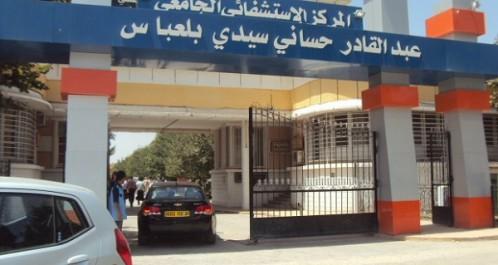 Sidi-Bel-Abbès: Un détenu retrouvé sans vie dans les toilettes du service pénitentiaire du CHU