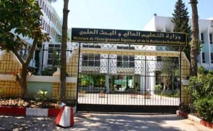 Un projet de décret prévoit la suppression de 3 diplômes, dont le Magistère et le PGS