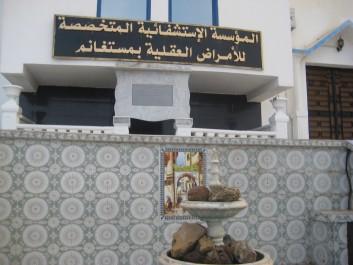 Mostaganem: Le wali au chevet des malades de l'hôpital psychiatrique