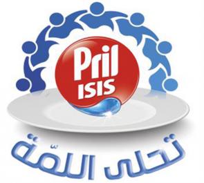 Henkel Algérie, avec sa marque Pril Isis, organise la 4e édition de son événement de solidarité « Tahla Lemma »