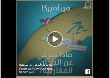 Vidéo: Que savent les Américains sur la Tunisie, l'Algérie, le Maroc, la Libye et la Mauritanie? La réponse en vidéo