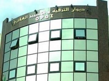 Sidi-Bel-Abbès: Le personnel de l'OPGI en grève illimitée