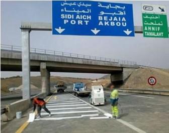 Béjaïa: A quand l'échangeur des Quatre Chemins?