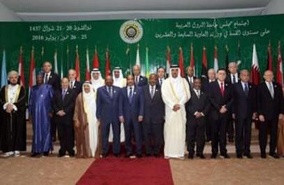 L'échec des organisations régionales transnationales au maghreb et au Machrek:  La malédiction arabo-musulmane
