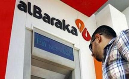 Application en juin du mode de financement islamique: Des crédits bancaires sans taux d'intérêt