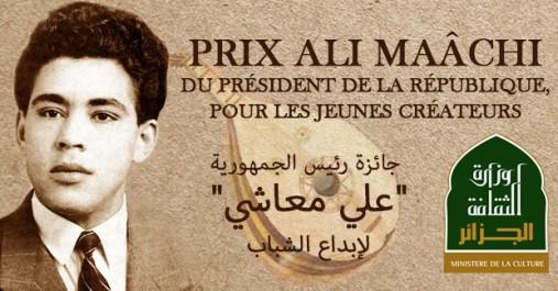 """Concours """"Ali-Maâchi des jeunes créateurs"""" : Un romancier de Touggourt remporte le deuxième prix"""