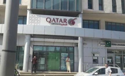 Qatar Airways rembourse et réoriente ses clients algériens en partance pour la Omra