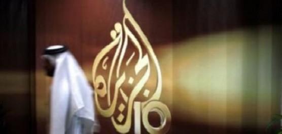 L'Arabie saoudite ferme les bureaux de la TV du Qatar Al Jazeera