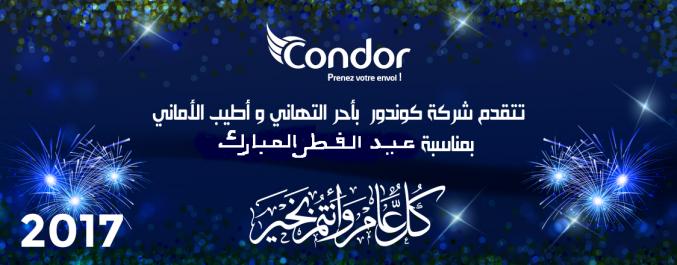 Condor présente ses meilleurs vœux aux Algériens à l'occasion de l'Aïd El Fitr