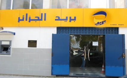 Le nouveau Directeur général d'Algérie Poste installé dans ses fonctions