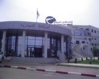 Les agences commerciales d'Algérie Télécom ouvertes le 2e jour de l'Aid El Fitr