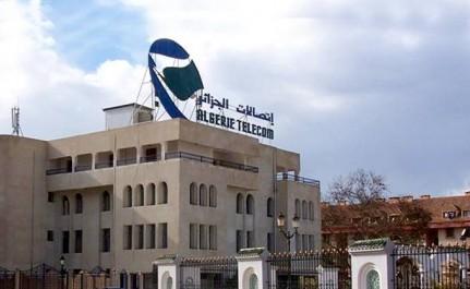 Constantine – Tension à Algérie Télécom