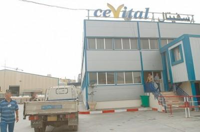 Son bureau à Béjaïa lance un appel à la plus haute autorité du pays: L'ONPE dénonce le blocage du projet de Cevital