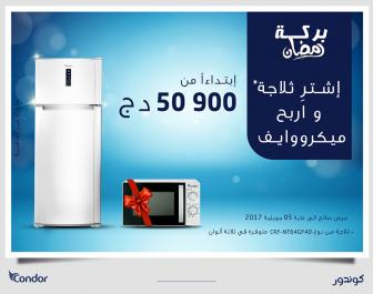 Condor Electronics lance une nouvelle promotion, un micro-ondes offert pour tout achat d'un réfrigérateur