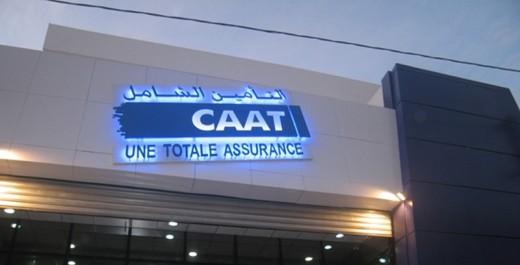 Assurance: la CAAT lance un service de notification par SMS