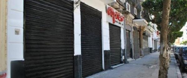 Permanence inégale des commerçants à travers les divers quartiers d'Alger