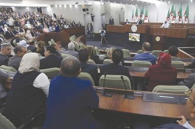 Clôture de la session parlementaire: Elle sera reportée à la mi-juillet