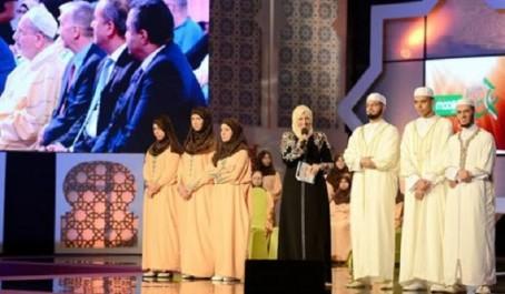 Clôture de la 7ème édition du concours «Tadj el-Qoraan»