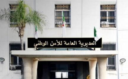 Quarante-cinq narcotrafiquants arrêtés et plus de 8 kg de kif traité saisis dans plusieurs wilayas du pays (DGSN)