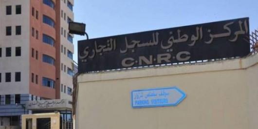 Oran : près de 1500 radiation du registre de commerce