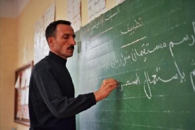 Blida: Des enseignants du primaire sans salaire depuis le début de l'année