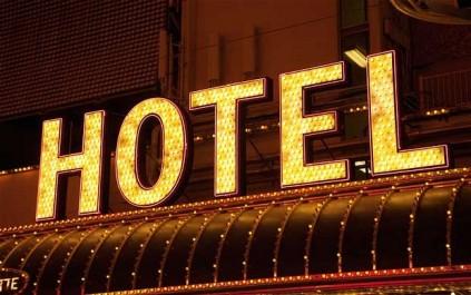 Saida: réception du projet de réhabilitation et modernisation de l'hôtel «El Foursane» en septembre