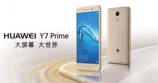Huawei Y7 Prime dévoilé à Hong Kong !