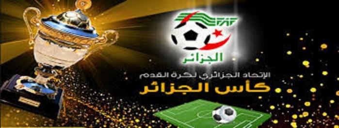 Coupe d'Algérie : Les horaires des demi-finales fixés