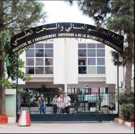 Guelma: Professeur Salah El Agoune, nouveau recteur de l'université du 8-Mai-1945