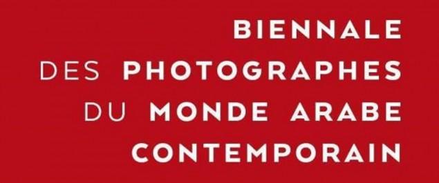 L'Algérie à l'honneur de la 2e Biennale des photographes contemporain du monde arabe