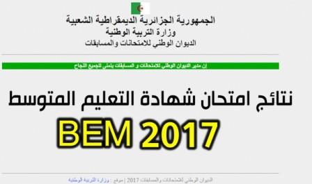 Nouria Benghabrit: Les résultats du BEM seront disponible ce mardi