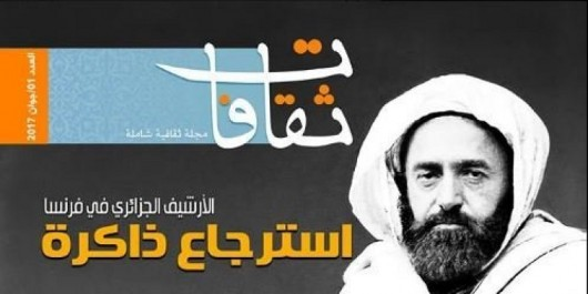 Le ministère de la Culture relance la revue «Thakafat»