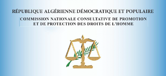 """Situation des défenseurs des droits de l'Homme en Algérie: La CNCPPDH dénonce des """"bavures"""" d'agents de l'État"""
