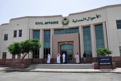 Un nourrisson «algérien» bloqué en Arabie saoudite!