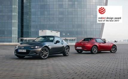 Mazda : Le Mazda MX-5 RF décroche le plus prestigieux des prix Red Dot