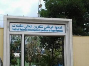 Tlemcen: Les meilleurs paramédicaux choisissent leur lieu de travail