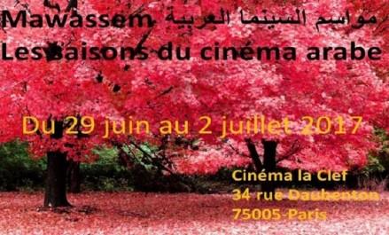 Trois films algériens au festival «Mawassem» du cinéma arabe» en France