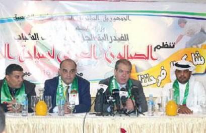 Algérie: Ouverture du 2e Salon arabe du tourisme de jeunes à Annaba